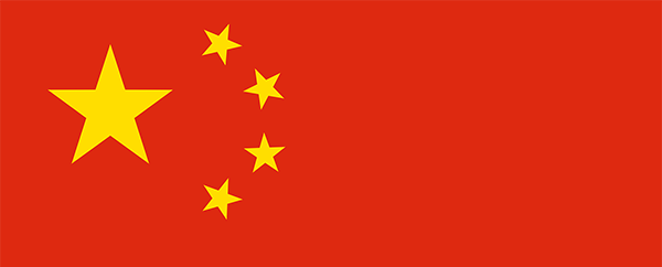 Investment in China Continues to Grow