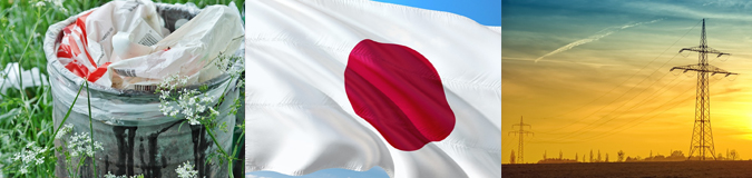 AcuComm's Daily Full Access Project – Japan WtE Facility
